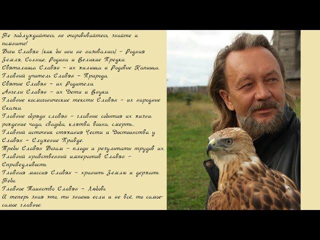 Виталий Сундаков. Мир глазами очевидца