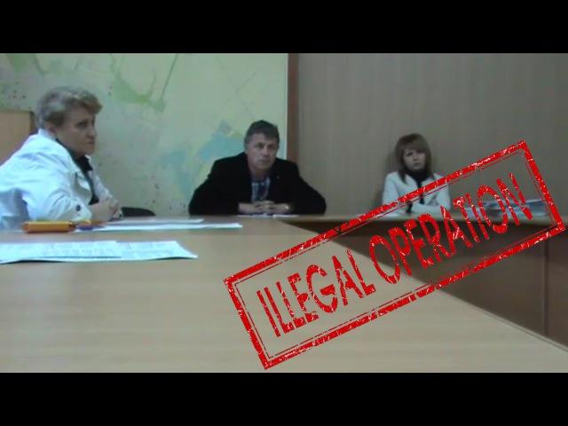 Махінація Білоцерківської земельної комісії визнана незаконною