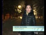 Вернуть Томск в прежний часовой пояс (МСК+4)