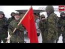 Raising the Soviet flag on Donbass (Banda Bassotti Version)