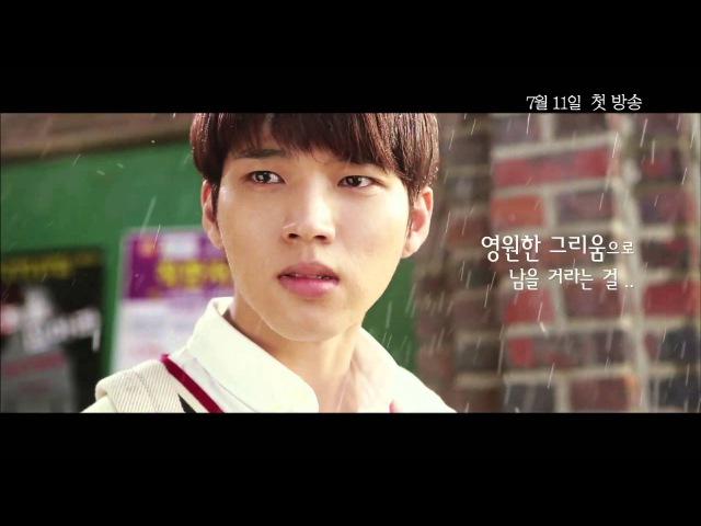 KBS2 하이스쿨러브온(Hi school love on) 티저1(Teaser1)