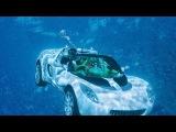 Бизнес идея: первый в мире подводный автомобиль