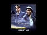 Фильм Побег из Шоушенка 1994 смотреть онлайн бесплатно
