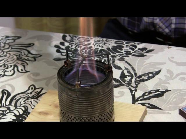 Пиролизная мини печка на сухом горючем