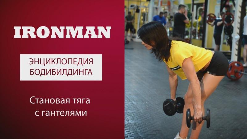 Разница мёртвой и румынской тяги 2 фотография