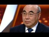 Аскар Акаев о роли Евразии в глобальной экономике: в 2020 году БРИКС превзойдет G7 по экономической мощи