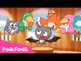 The Bat, the Beast, and the Bird Aesop's Fables PINKFONG Story Time for Children