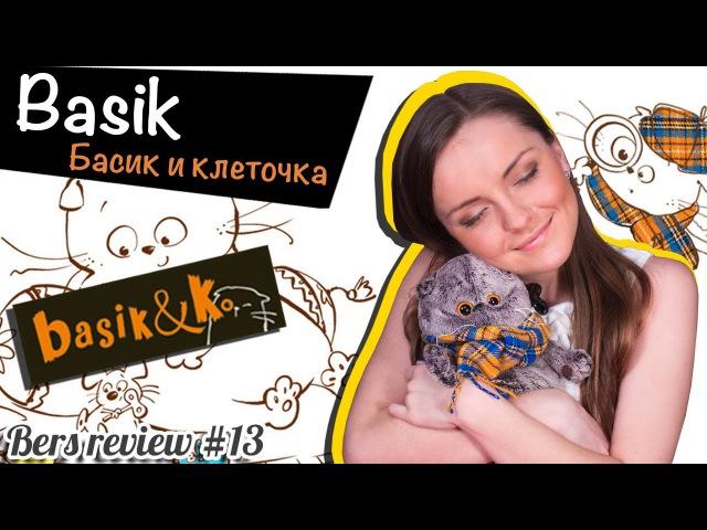 Обзор на плюшевую игрушку - котика Басика (Basik Ko)