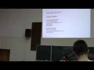 Бесплатный семинар как успешно пройти собеседование в IT(часть 4)