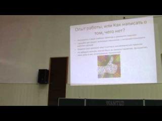 Бесплатный семинар: Как успешно пройти собеседование в IT(часть 1)