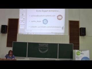 Бесплатный семинар: Как успешно пройти собеседование в IT(часть 2)