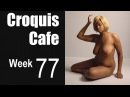 The Croquis Cafe: The Figure Drawing Resource, No. 77