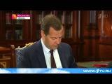 Поддержку и развитие автомобильной промышленности Дмитрий Медведев обсудил с Олегом Дерипаской