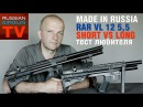 Made in RUSSIA Пневматическая винтовка VL 12 Short vs Long 5 5 mm Тест любителя