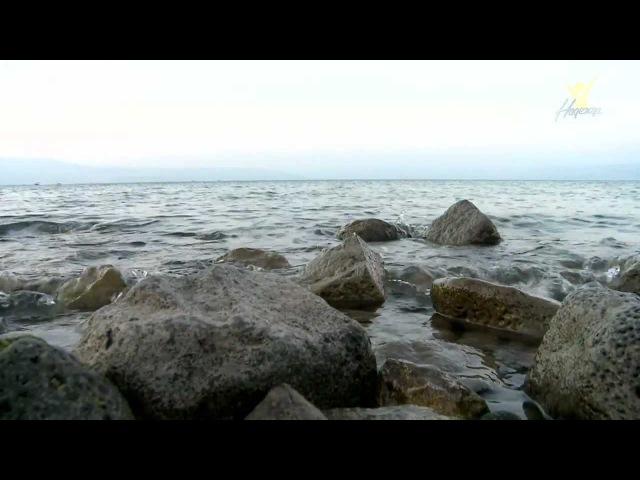 Библейские места: Генисаретское озеро.