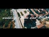 Венчание Ивана и Ольги ( Mc Mask) @ QVAL