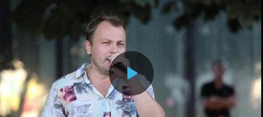 ПЕСНЯ АХ ТУМАН СУМИШЕВСКИЙ СКАЧАТЬ БЕСПЛАТНО