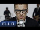Therr Maitz (Антон Беляев) - Make it Last (OST