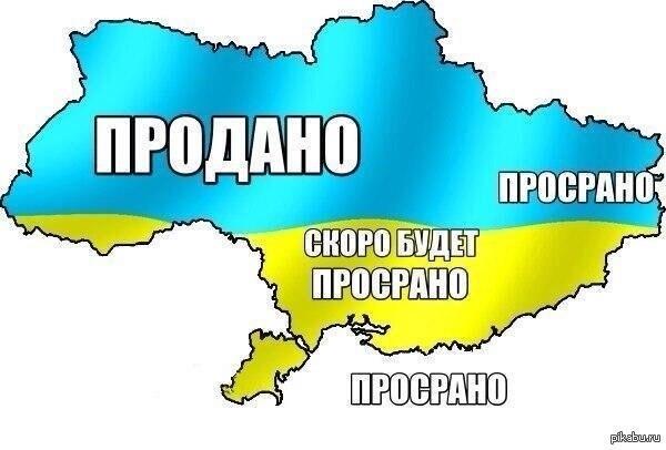 """Неизвестный """"заминировал"""" Куликово поле в Одессе, - Нацполиция - Цензор.НЕТ 2491"""