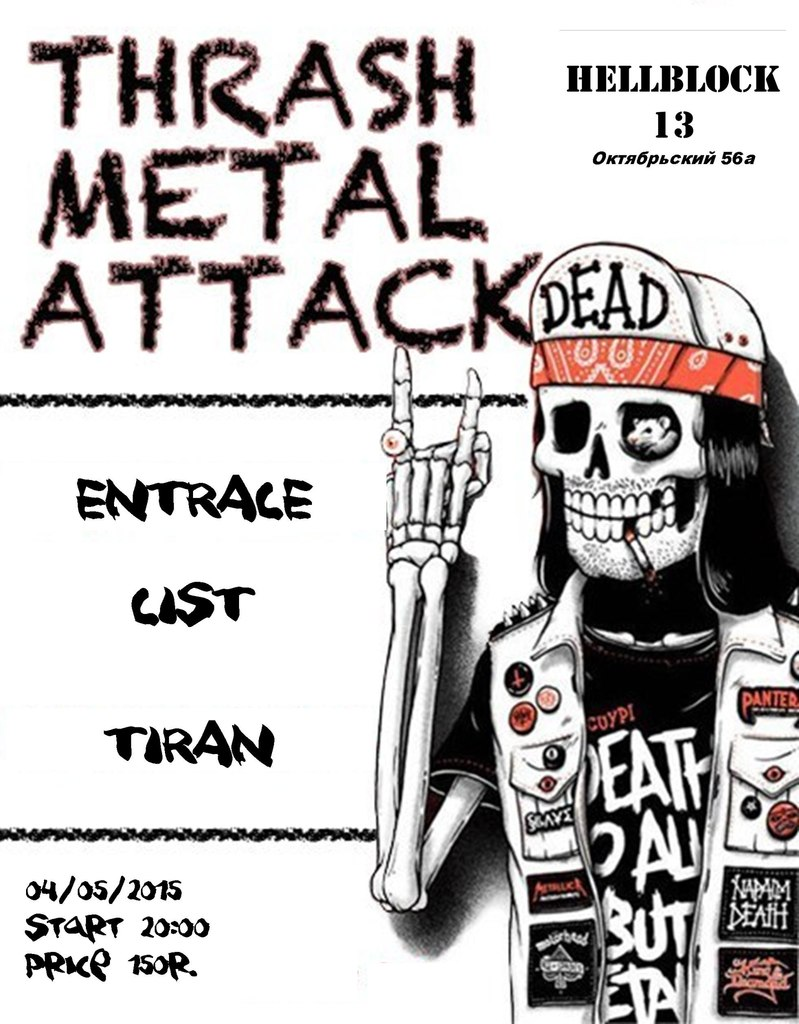 Афиша Великие Луки 4/05 - Thrash Metal Attack in Hellblock 13