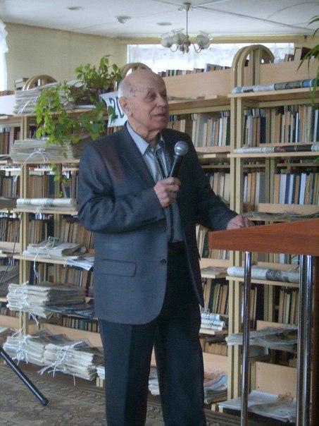 Б.Б. Гиляревский