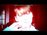 Webcam Toy под музыку F1ns &ampamp L1LSAN - Оставь меня . Picrolla