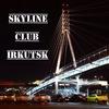 Skyline Сlub Irkutsk