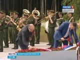 Делегация из Германии сегодня посетила монумент