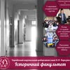 Исторический факультет ХНУ им. В.Н. Каразина