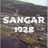 Сангар - моя родина!