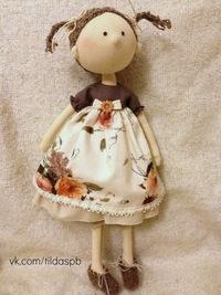 Куклы тильда в самаре