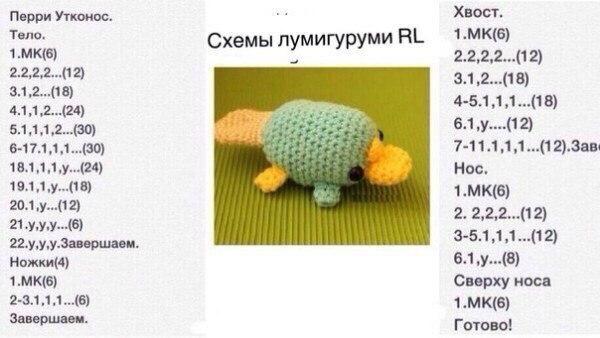 Схемы для плетения игрушек из резинок на