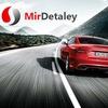 Интернет-магазин автозапчастей MirDetaley.com.ua