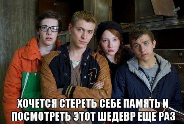 молодежка 2 сезон 39 40 41 серия смотреть онлайн