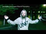 Прогулка по Киеву ночью поисках музы SlavikTihonskiy