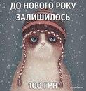 Карина Орлова фото #50