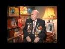 Ветеран ВОВ Валентин Старостин рассказывает о самой горькой правде Киевского о ...
