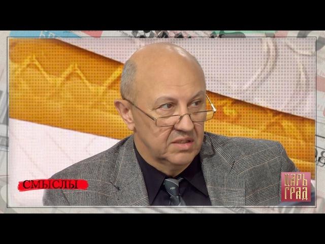 Андрей Фурсов Ордынское иго как инструмент формирования русской государственности