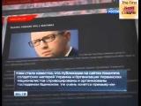 Яценюк шантажирует Порошенко Украина осознала реальные потери НОВОСТИ ОДНОЙ СТРОКОЙ