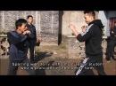 KUNG FU QUEST 2- XING YI QUAN ep 1 (ENG SUB)