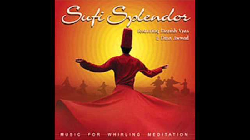 Sufi Meditation Music - La Illaha Illa Allah.wmv