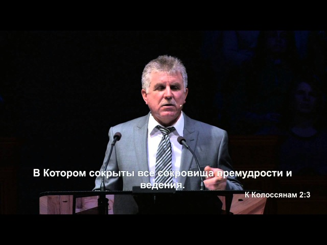 Лящина Леонид - проповедь Силы плоти и духа