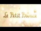 Aude Gagnier - J'ai Dans Le Coeur (Somewhere Only We Know_French) Le Petit Prince 2015