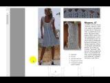 Вязаные платья спицами для женщин. Идеи Зои Вулвич.Будут ли книги в печатном виде?