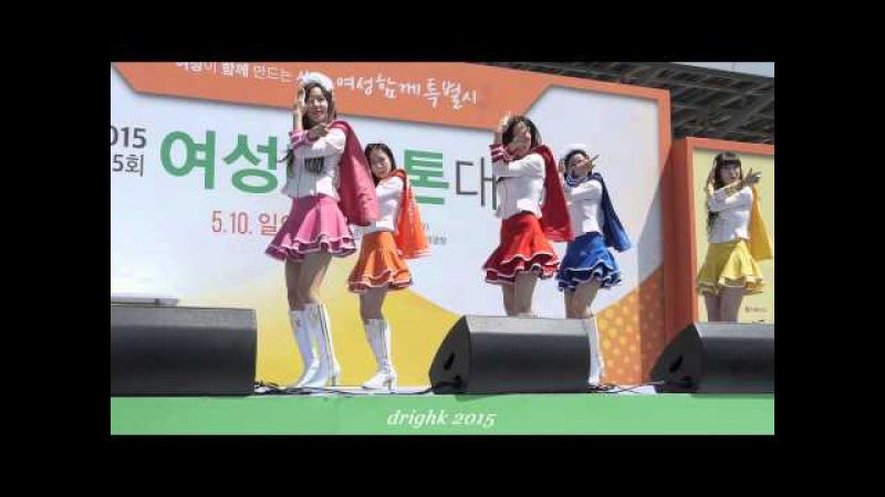150510 크레용팝CrayonPop - 빠빠빠BarBarBar (HR) [여성마라톤 평화광장] by drighk 직캠fancam