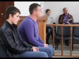 В Иркутске суд над «картофельными ворами» начался с неприличных жестов