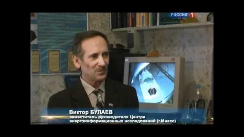 Зеркала Козырева - эксперименты в Сибири