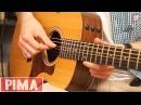 Как разыграться начинающему Гитаристу Уроки гитары