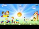 Футаж любимый детский садик для монтажа начала выпускного