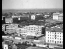 Тюмень 1961 центр.VOB